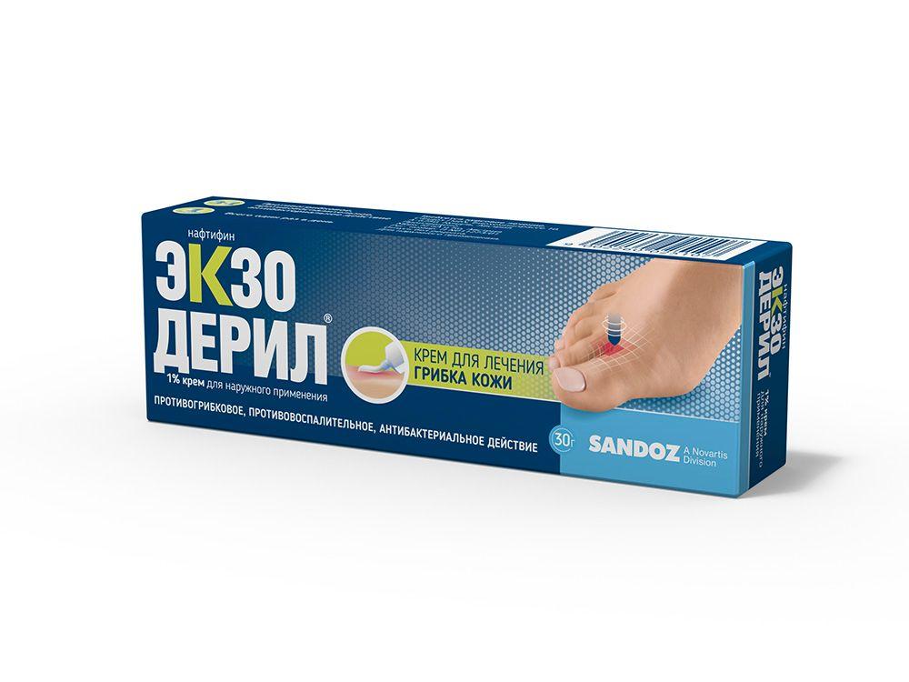 «микоспор» от грибка ногтей: отзывы, цена, инструкция