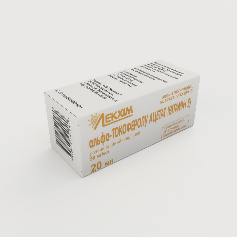 Когда и как принимать альфа-токоферола ацетат