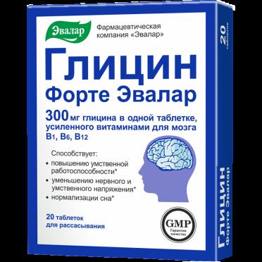 Инструкция по применению глициносодержащего препарата «глицин актив»