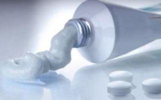 Мазь и крем афлодерм: инструкция по применению