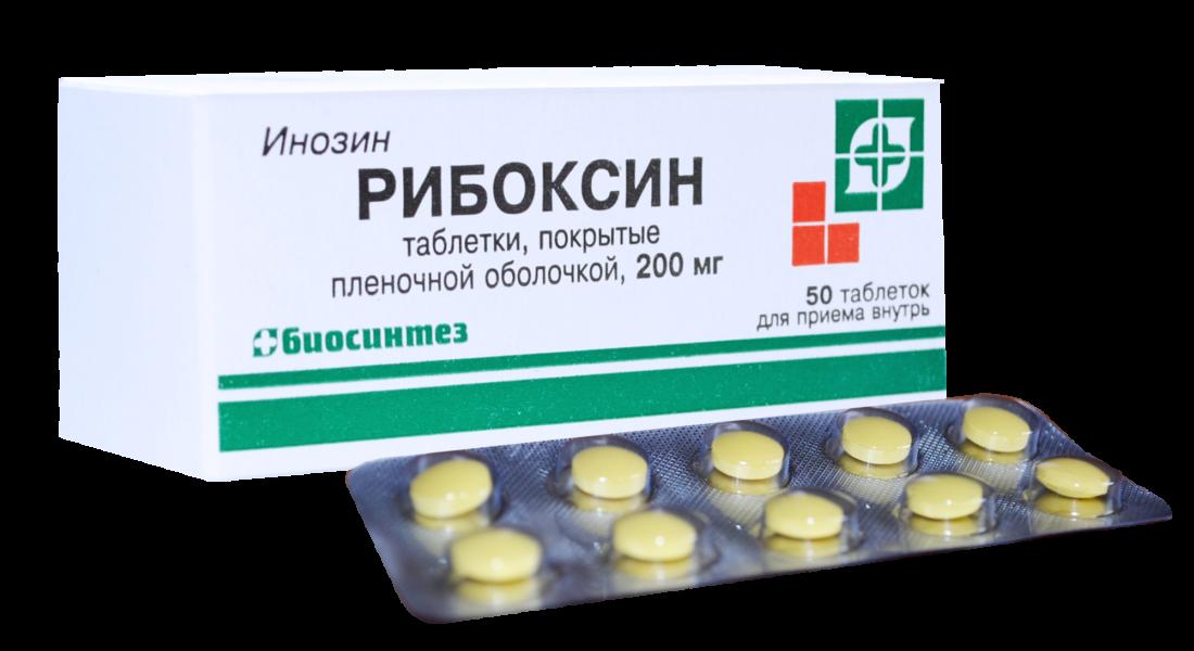 Рибоксин – инструкция по применению, форма выпуска, показания, побочные эффекты, аналоги и цена