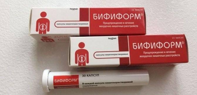 Бронхит курильщика симптомы и лечение