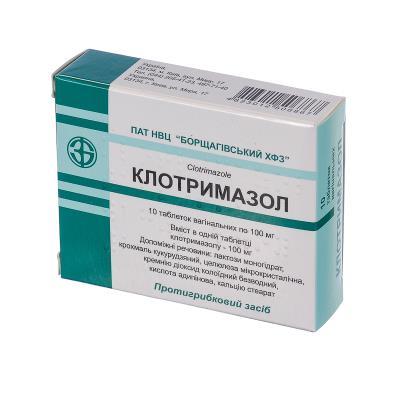 Клотримазол (clotrimazolum) свечи при беременности 1-2-3 триместр. инструкция по применению, аналоги
