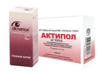 Препарат: трусопт в аптеках москвы