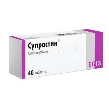 Показания к применению и инструкция по использованию супрастина в таблетках