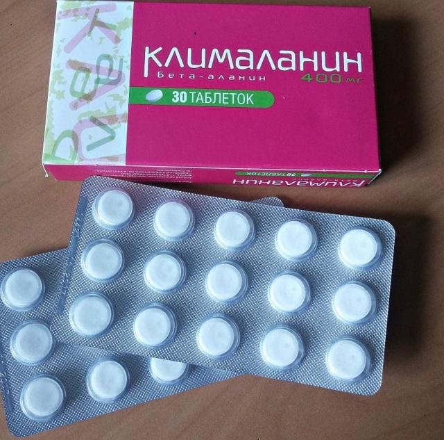 Циклим это гормональный препарат или нет