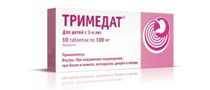 Что выбрать: тримедат или необутин?
