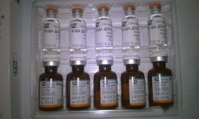 Ремаксол: состав, как принимать лекарство