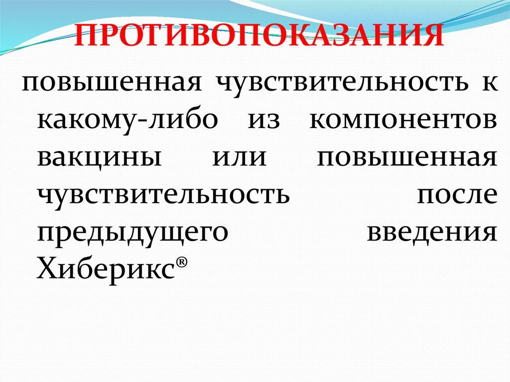 Анатоксин столбнячный очищенный концентрированный жидкий (окса) инструкция по применению, отзывы и цена в россии
