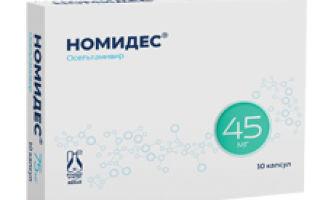 Является ли авамис гормональным препаратом