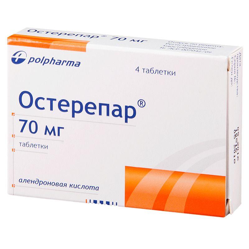 Остеогенон - инструкция по применению