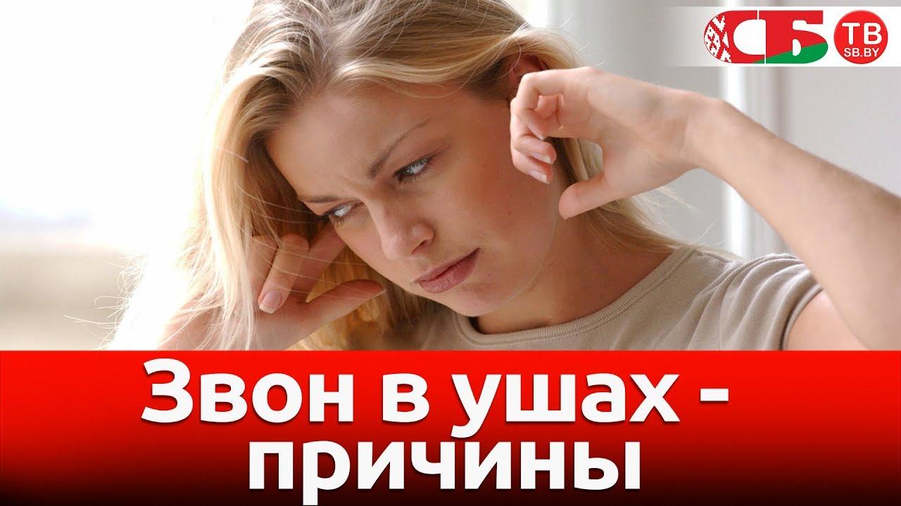 В каком ухе свистит: причины и лечение проблемы