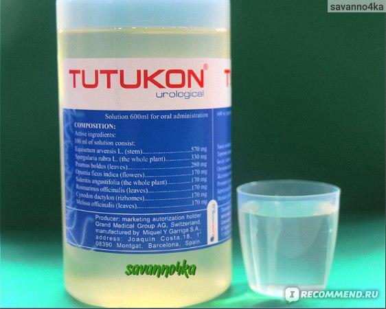 Тутукон: инструкция к препарату