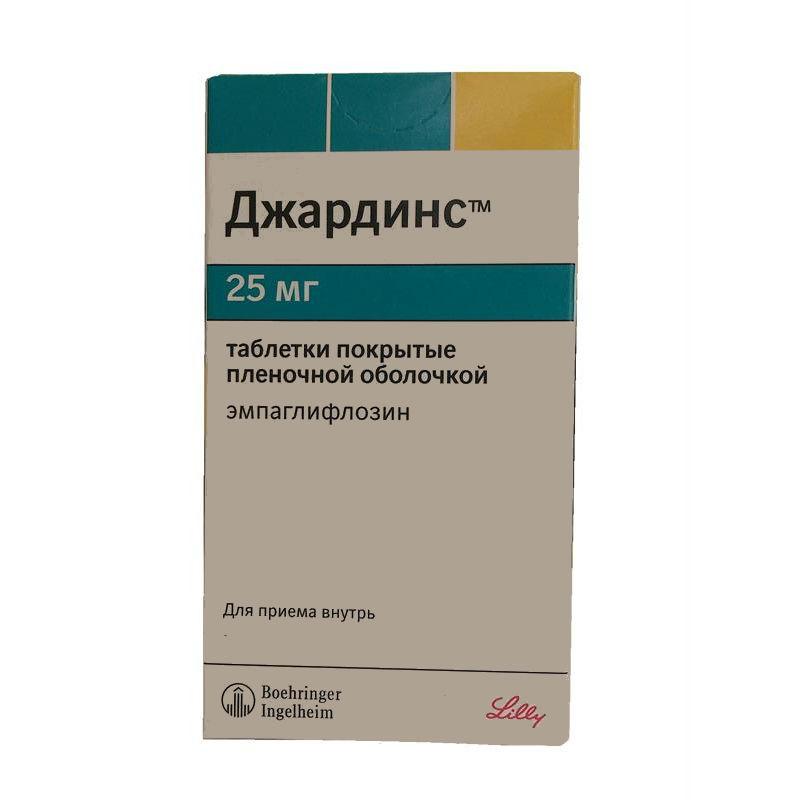 Таблетки 10 мг и 25 мг джардинс: инструкция по применению