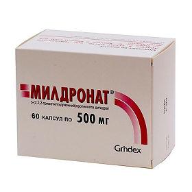 Раствор кардионат: инструкция по применению, мельдония дигидрат 500 мг