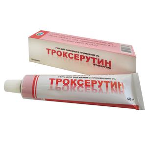 Троксерутин и троксевазин, в чем разница и что лучше, отзывы, гель, мазь, цена, аналоги