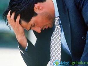 Паховая эпидермофития у мужчин: что это такое, симптомы, лечение