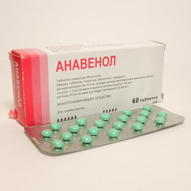 Какими аптечными средствами можно заменить анавенол