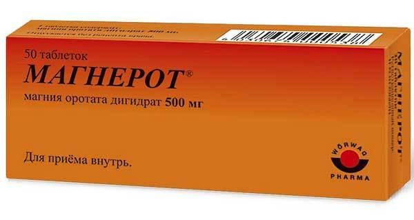 При каком давлении принимать таблетки перинева по инструкции по применению?