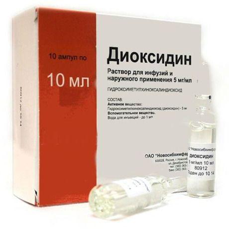 Диоксидин инструкция по применению (ампулы с раствором 5 мл, 10 мл)