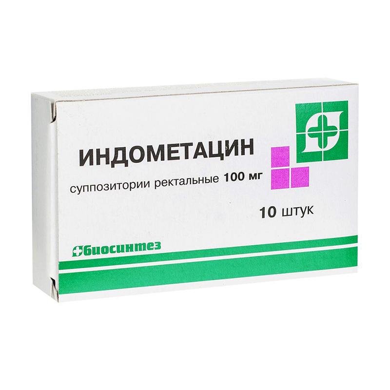 Индометацин: инструкция по применению, аналоги, цена, отзывы