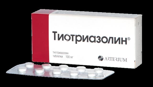 Тиотриазолин, действующее вещество