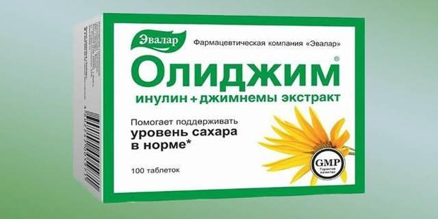 Таблетки комбилипен: инструкция по применению