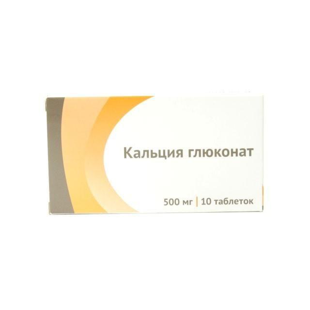 Кальция глюконат (calcii gluconas) таблетки. цена, инструкция по применению, для чего назначают