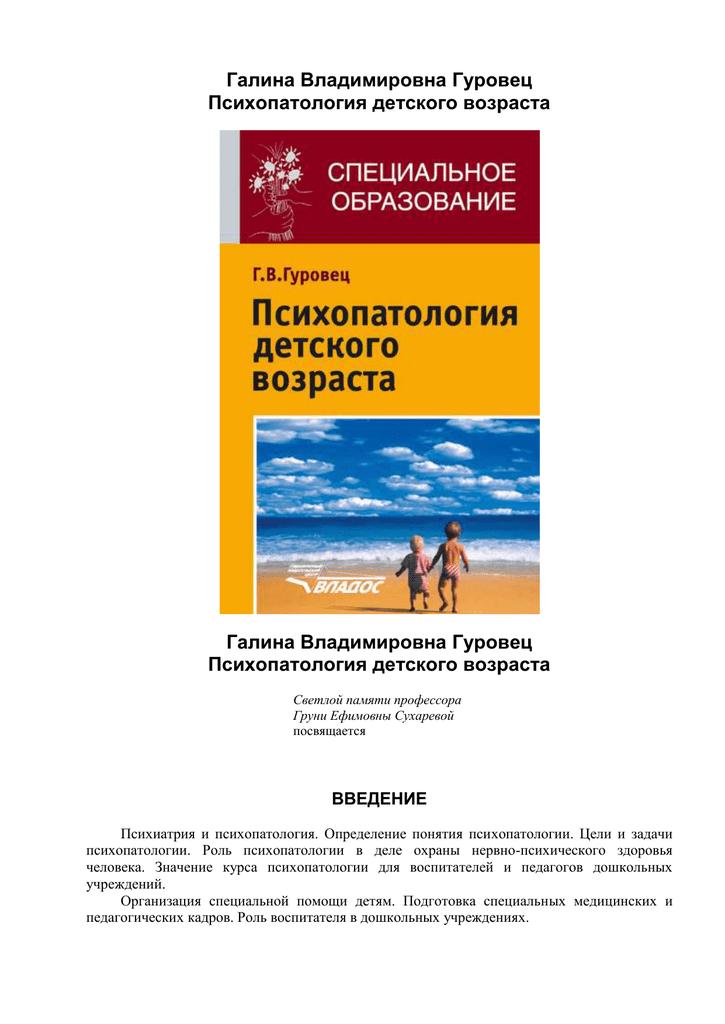 Как вылечить недержание кала – топ 7 народных методов - народная медицина   природушка.ру