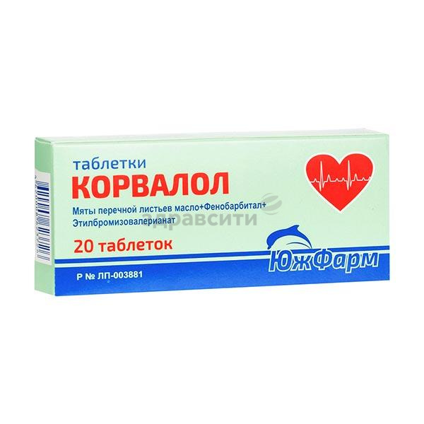 Корвалол таблетки: инструкция по применению, цена, отзывы и аналоги