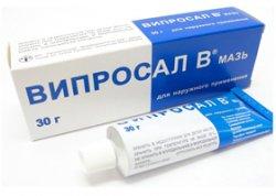 Инструкция по применению препарата випросал, цена, отзывы, аналоги