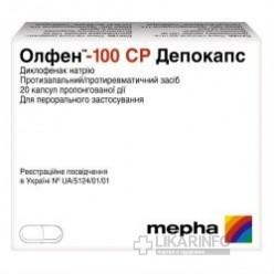 Олфен-75: состав, показания, дозировка, побочные эффекты