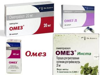Омез: инструкция по применению, аналоги и отзывы, цены в аптеках россии