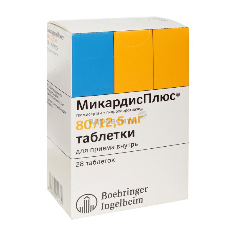 Как правильно использовать препарат микардис плюс?