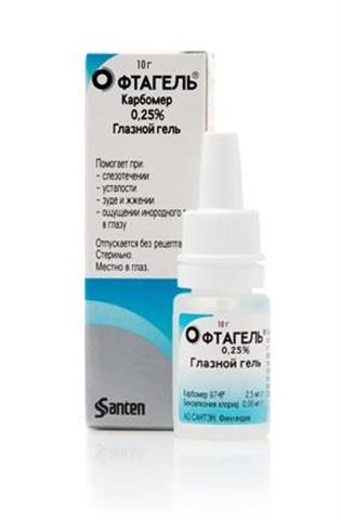Офтагель, гель глазной 2.5 мг/г, 10 г*