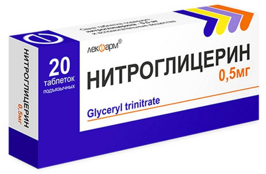 Нитроглицерин. инструкция, показания к применению, дозировка. цена, аналоги