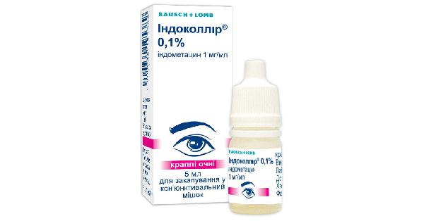 Глазные капли индоколлир: для чего назначают, цена, инструкция, отзывы