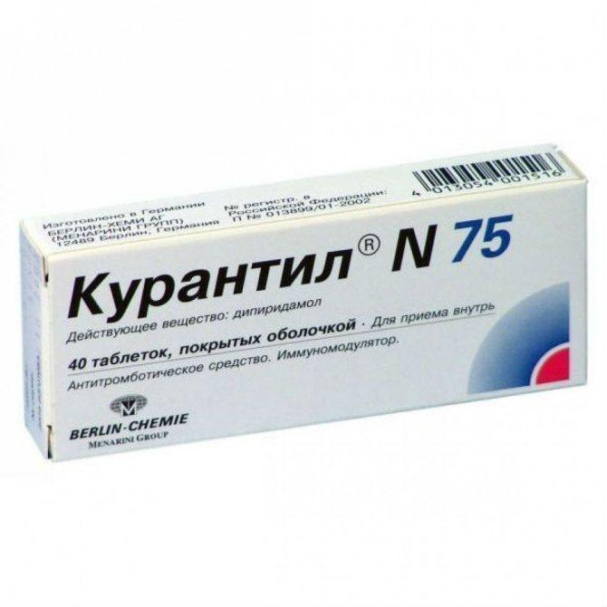 Адиуретин