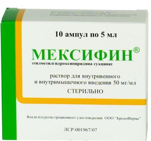 Инструкция по применению мексифина и отзывы о препарате