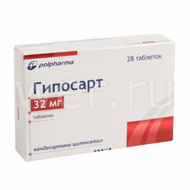 Таблетки 8, 16 и 32 мг гипосарт: инструкция по применению