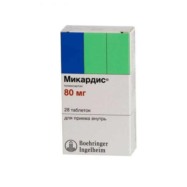Таблетки 40 мг и 80 мг, плюс микардис: инструкция по применению