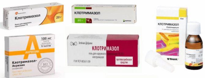 «микосептин» — мазь от грибка: отзывы, цена, аналоги