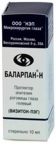 Баларпан – инструкция по применению глазных капель, цена, аналоги, отзывы