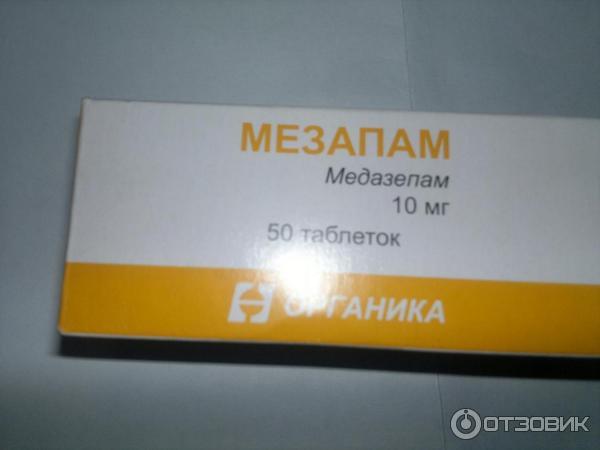 Инструкция по применению мезапама и отзывы о препарате