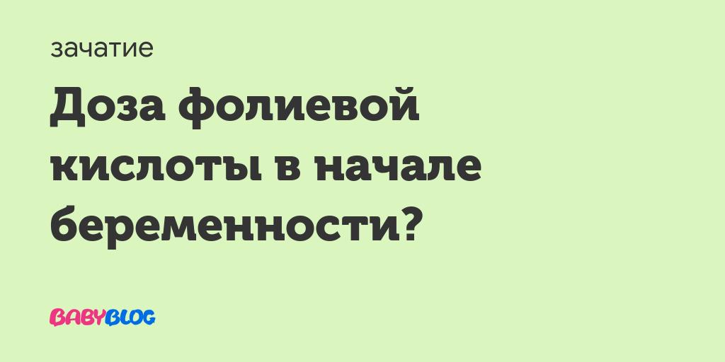 Фолибер или фолька? - фолибер цена - запись пользователя юляша (kolycheva) в сообществе здоровье будущей мамы и малыша в категории витамины, лекарства - babyblog.ru