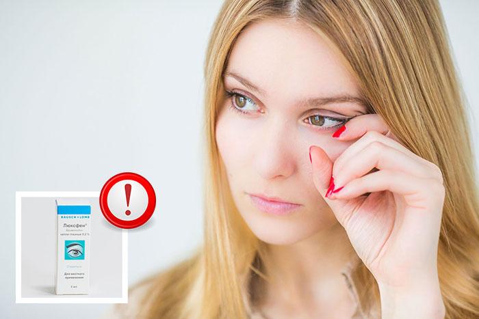 Око-плюс (капли для глаз): цена, реальные отзывы, инструкция, аналоги