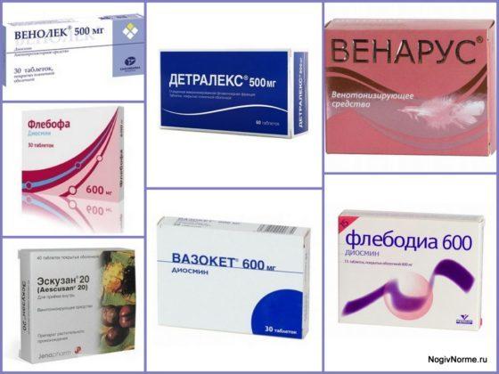 Таблетки 50 и 100 мг тромбо асс: инструкция, цена и отзывы