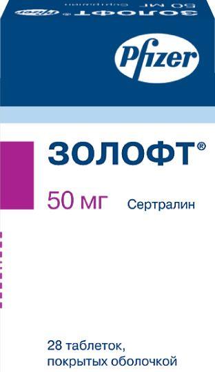 Бринтелликс: инструкция по применению, отзывы пациентов, цена, аналоги