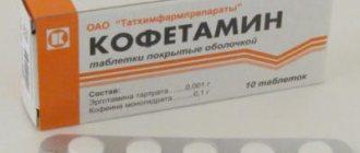 Инструкция по применению кондилина, цена и отзывы о препарате