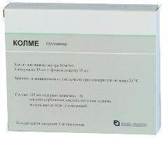 Оксиконазол (крем, мазь) — отзывы, цена, аналоги, инструкция